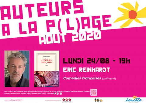 Auteurs à la P(l)age - Éric REINHARDT - 24 août 2020